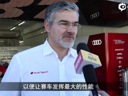视频-直击FE季前试车 奥迪运动部主管采访