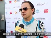 视频-直击FE季前试车 文图里车手马萨采访