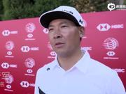 视频-汇丰冠军赛中国球员总结 顺祝吴阿顺新婚快乐