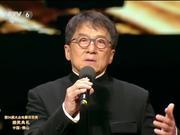 视频:成龙直cue吴京《战狼2》50亿 称世界各地吓傻掉