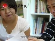 视频:自费开图书馆推广儿童公益阅读