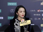 """视频:2018微博之夜对话姚晨 不介意被问""""中年女演员"""""""