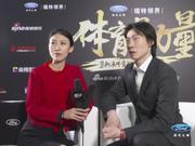 视频-体育星力量专访庞清/佟健:兴奋与压力并存