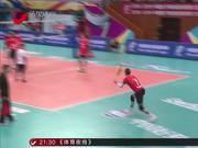 视频-好心态来自全方位准备 上海男排赢在细节