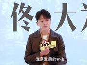 """视频:杨幂宋茜春夏 众星演绎""""猪猪女孩""""精致时装周"""