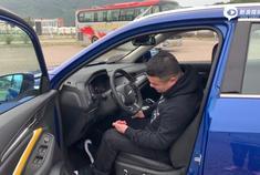 哈弗F7X试驾视频