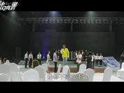视频:《夜空中最闪亮的星》今开播 黄子韬吴倩揭秘娱乐圈