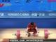 视频-举重亚锦赛:石智勇、廖秋云破世界纪录夺冠