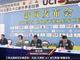視頻-2019環崇明島女子公路世界巡回賽登陸上海