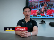 视频-中国奥运骑手华天为未来之星哈尔滨站打call