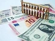 巴曙松:从金融监管变革回看危机十年