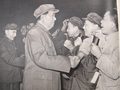 文化大革命中的毛泽东和林彪十四