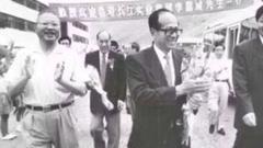 李超人的福州往事:投资35亿港元改造和重建三坊七巷