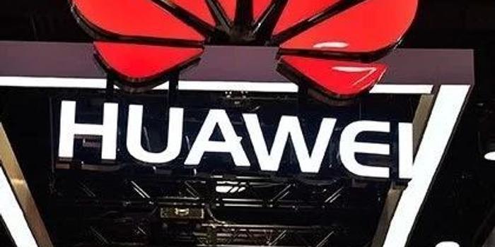 华为格力海尔被《财富》评为最受赞赏中国公司前三