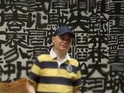 崔永元最新回应:已与无锡地税局见面递交了许多材料