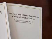 读懂中美经贸摩擦白皮书:美国吃亏论站不住脚