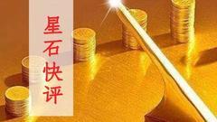 星石投资评理财新规:优质私募受青睐 仍可与银行合作