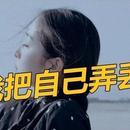 """22歲閨蜜生活大曝光:女人活得高級就要""""自私""""一點"""
