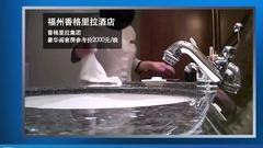 环球专访酒店潜规则曝光者花总:还有料未曝光