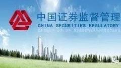 阎庆民:私募面临3大问题 以长期资金应对不确定风险
