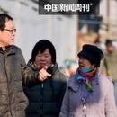 北京三千吹哨人:一聲哨響 執法部門30分鐘趕到