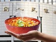 """中国央行深夜端出一碗""""特麻辣粉"""" 口味有多重?"""