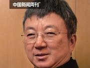 朱民:受中美贸易战影响的商品价值或达6000亿美元