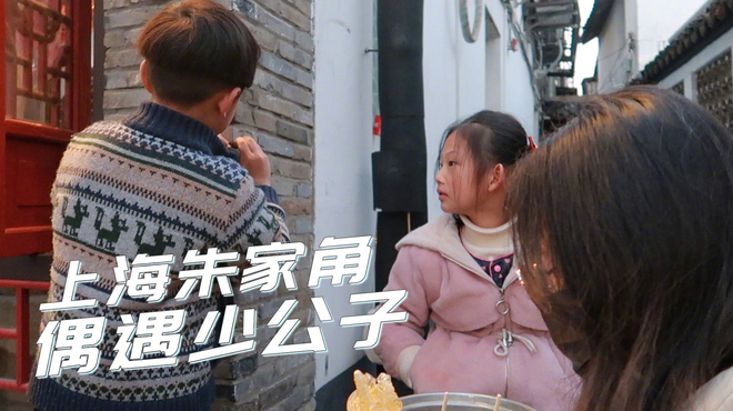 上海朱家角古鎮逛吃逛吃,有可口的湯圓、臭豆腐、小粽子