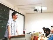 从24岁到55岁 这位大学老师31年只讲课不评职称