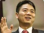 刘强东案完整版录音曝光 很多人迫不及待骂当事女主