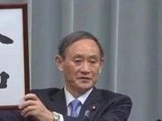 """日本宣布新年号 终于""""摆脱中国"""""""