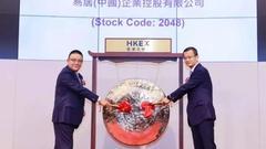 泰禾助力易居企业集团香港主板成功上市