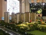 禁止企业买房 能缓解楼市供求压力吗?