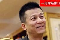 权健束昱辉的另一个身份:全国政协委员