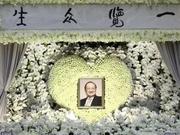 金庸葬礼昨日举行 马云刘德华张纪中都来送最后一程