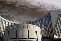人造的流动性陷阱与两难的人民银行