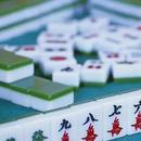 """落馬的市人大常委會主任 在麻將桌上""""只贏不輸"""""""
