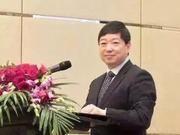 蓟门论坛 | 洪磊:中国基金业现状、问题分析与展望