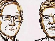 诺贝尔经济学奖获得者诺德豪斯和罗默的生平与成就