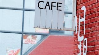 石家庄的一家咖啡厅