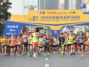 2018武汉马拉松成功举行 中国男女选手跑进前三甲