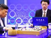 视频-商界棋王第八回 巅峰盛典棋圣驾到