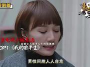 """视频:新浪娱乐2017首届浪斯卡 电视圈最""""突出""""荣誉揭晓"""