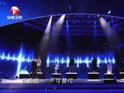 视频:国剧盛典俞灏明王栎鑫献唱 兄弟同台上演回忆杀