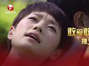 """视频:马伊琍亮相国剧盛典 调侃雷佳音""""丧眉耷眼"""""""