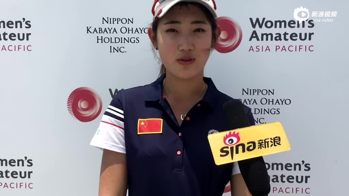 刘文博亚太业余赛首轮访谈:开局不甚满意