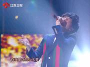 视频:江苏卫视春晚 薛之谦演绎抒情单曲《骆驼》