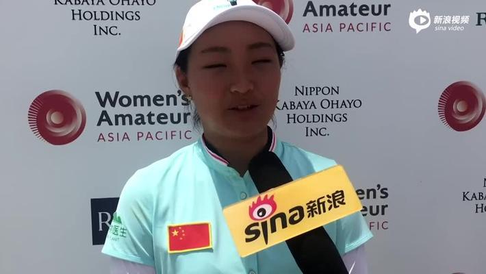 杜墨含亚太赛第二轮采访 对自己表现不甚满意