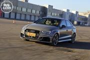 Audi Sport RS 3 2.5T Limousine
