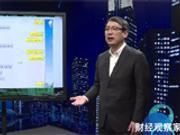 揭秘钱宝网崩盘背后隐情 专家:中国骗子不够用